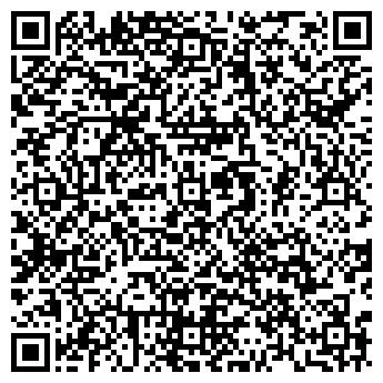 QR-код с контактной информацией организации УПП № 61
