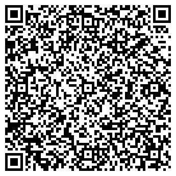 QR-код с контактной информацией организации «Приоритет»