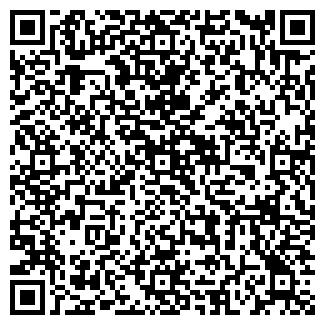 QR-код с контактной информацией организации ЧП Валов