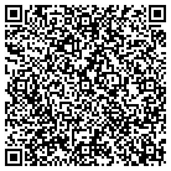 QR-код с контактной информацией организации УПП № 62
