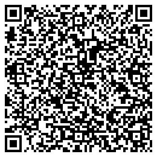 QR-код с контактной информацией организации KIEVDAH