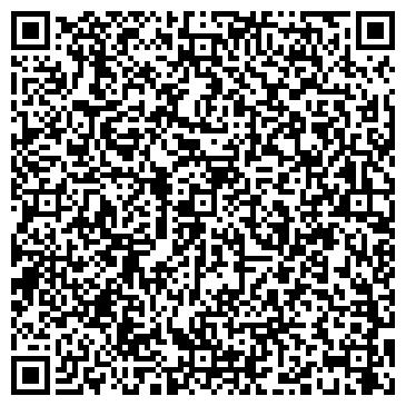 QR-код с контактной информацией организации Общество с ограниченной ответственностью СМЦ ЭЛВАС