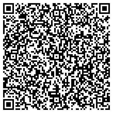 """QR-код с контактной информацией организации ТОВ """"ВІМАКС ГРУП"""""""