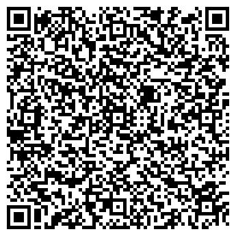 """QR-код с контактной информацией организации ООО """"ВІН-СКІФ"""""""