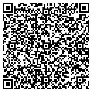 QR-код с контактной информацией организации ПП БВС