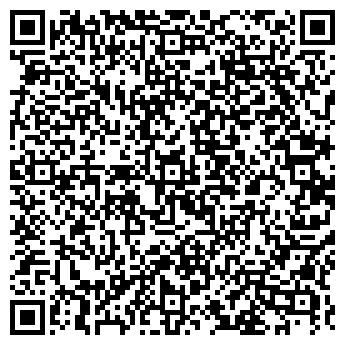 QR-код с контактной информацией организации ЛОГИКА ФИРМА ТОО