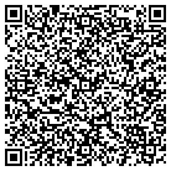 QR-код с контактной информацией организации УПП № 63