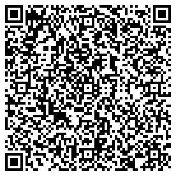 QR-код с контактной информацией организации ЧП Грёза