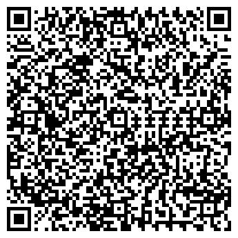 QR-код с контактной информацией организации КровКомплект