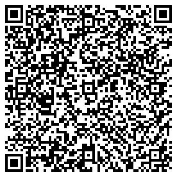QR-код с контактной информацией организации Мегабуд-плюс