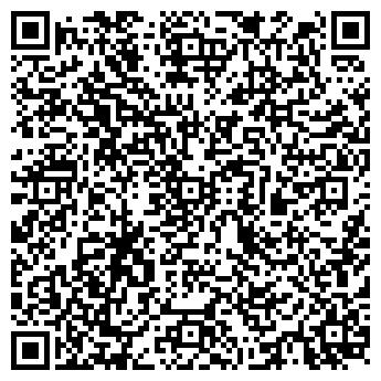 QR-код с контактной информацией организации «ЮНА КОМ»