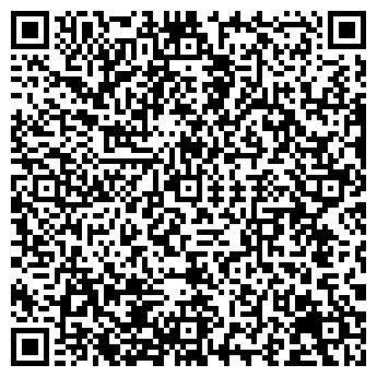 QR-код с контактной информацией организации УПП № 65