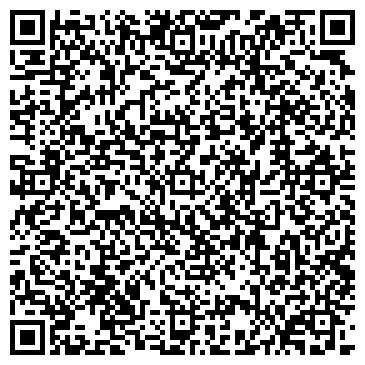 QR-код с контактной информацией организации Общество с ограниченной ответственностью Дизайн Три А