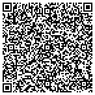 """QR-код с контактной информацией организации Общество с ограниченной ответственностью ООО НПП """" Винтера """""""