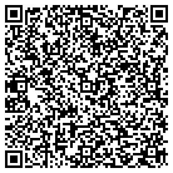 QR-код с контактной информацией организации Сфера комфорта