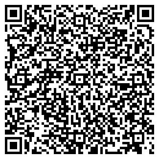 QR-код с контактной информацией организации Другая Добробут