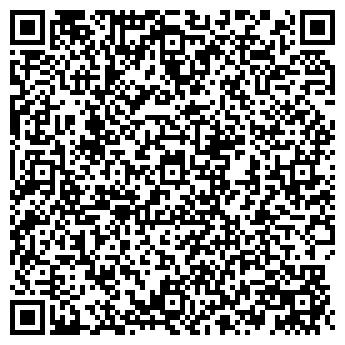 QR-код с контактной информацией организации Приватне підприємство «ПП Павлович»