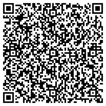 QR-код с контактной информацией организации Субъект предпринимательской деятельности ЧП Орлов В. Л.