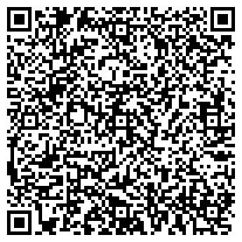 QR-код с контактной информацией организации ЧП Бутаков Н.Н.