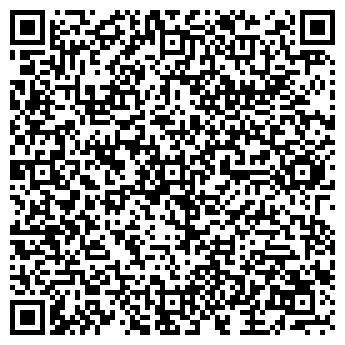 QR-код с контактной информацией организации ПП Намистюк