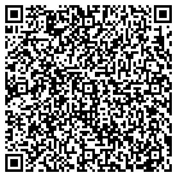 QR-код с контактной информацией организации Шутерзбут