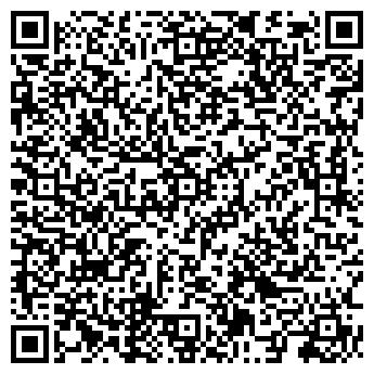 """QR-код с контактной информацией организации ООО """"Никтрейд"""""""