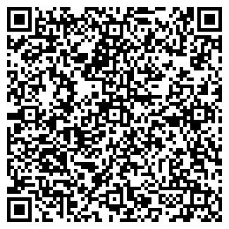 """QR-код с контактной информацией организации ООО """"Юнионтрейд"""""""