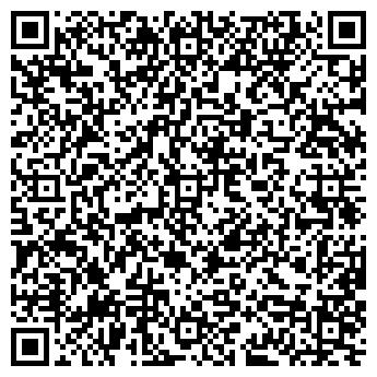 """QR-код с контактной информацией организации Общество с ограниченной ответственностью ООО """"Компания Лотус"""""""