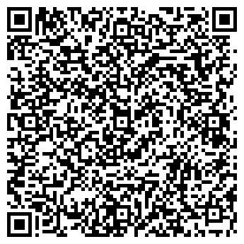 """QR-код с контактной информацией организации ООО """"Мастер Плюс"""""""