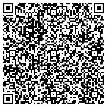 """QR-код с контактной информацией организации ФОП """"Вікна.com"""""""