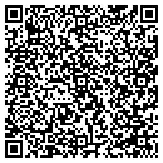 QR-код с контактной информацией организации Общество с ограниченной ответственностью Витанд