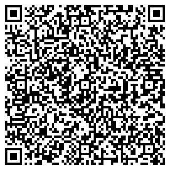 QR-код с контактной информацией организации ФЛП Даншин С.В.
