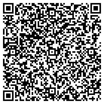 QR-код с контактной информацией организации ООО Лунный мрамор