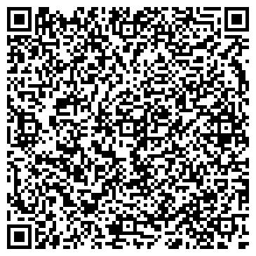 QR-код с контактной информацией организации Дримбуд, ООО