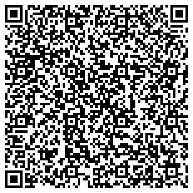 QR-код с контактной информацией организации ООО Виконда - Запорожье