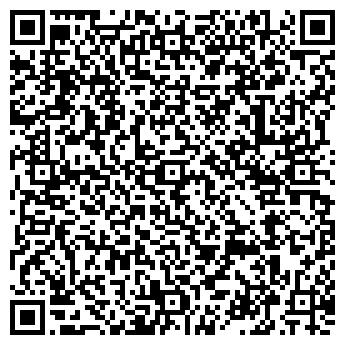 """QR-код с контактной информацией организации ООО """"ТИНВёрк"""""""