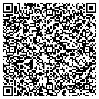 QR-код с контактной информацией организации Берислав, ЧП