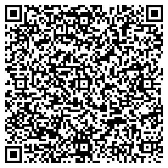 QR-код с контактной информацией организации Сальвадор, ЧП