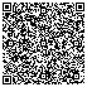 QR-код с контактной информацией организации Модерн , ЧП