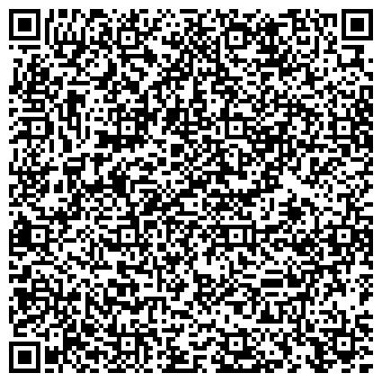 QR-код с контактной информацией организации Лутугинский завод строительных материалов, ООО ТМ Литос (Litos)