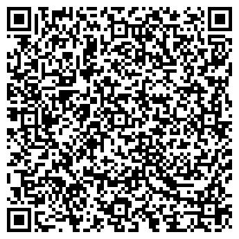 QR-код с контактной информацией организации Вит Строй, ООО