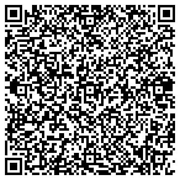 QR-код с контактной информацией организации Дрянга В.И., ЧП