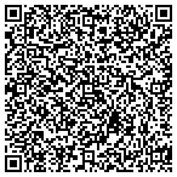 QR-код с контактной информацией организации Прима-М, ПТК ООО
