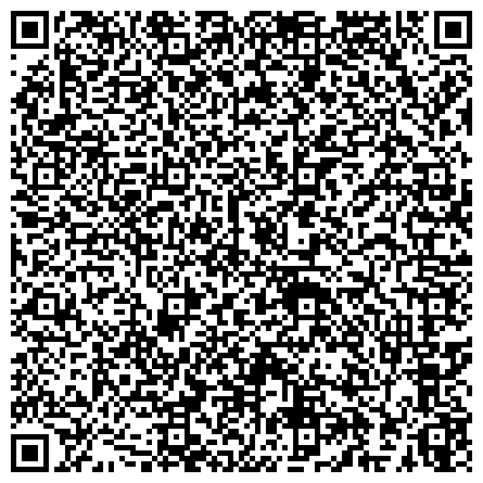 QR-код с контактной информацией организации Донецкая промышленная компания (Представительство Часовоярского завода Гидрожелезобетон), ООО