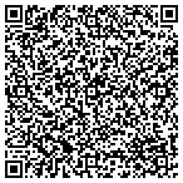 QR-код с контактной информацией организации ТротуАрт, СПД