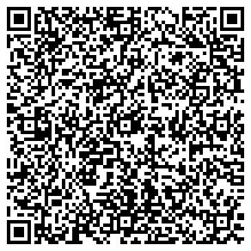QR-код с контактной информацией организации Вендинг Трейд Сервис, ООО