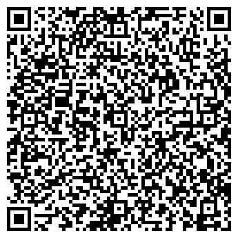 QR-код с контактной информацией организации Сеал, ООО