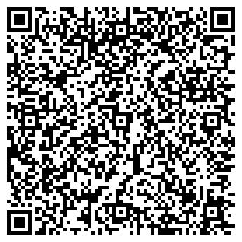 QR-код с контактной информацией организации Велен, Компания (Velen)