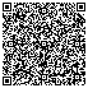 QR-код с контактной информацией организации Интер пол, АО