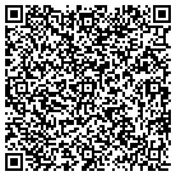 QR-код с контактной информацией организации ПМК-1, АО
